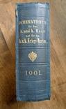 Schematismus für das k. u. k. Heer und für die k. u. k. Kriegsmarine 1901, фото №2