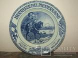 Настенная тарелка Herrijzend Nederland со свастикой Голландия 1945