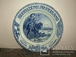 Настенная тарелка Herrijzend Nederland со свастикой Голландия 1945 photo 2