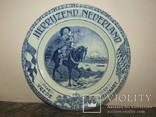 Настенная тарелка Herrijzend Nederland со свастикой Голландия 1945 photo 3