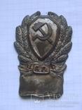 Знак милиции Украины 1923-1926гг