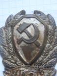 Знак милиции Украины 1923-1926гг photo 2