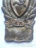 Знак милиции Украины 1923-1926гг photo 3