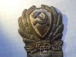 Знак милиции Украины 1923-1926гг photo 4