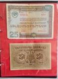 Акция: Альбом для монет и банкнот Marcia(Польша) 269 ячеек, фото №7