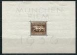 1936 Рейх блок скачки photo 1