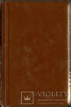 Карманный альбом. Фирма Shulhs 814-H. Коричневый.