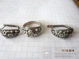 Кольцо и серьги серебро 875 звезда cccp, фото №4