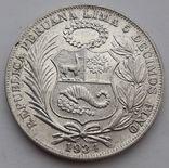 Перу 1 соль 1934 г. photo 2