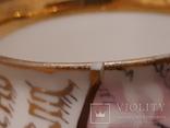 Чашка с блюдцем . М. С. Кузнецова. Въ день ангела. photo 8