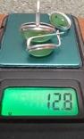 Комплект серебро 875 проба  звезда Нефрит ., фото №6
