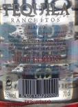 Текила Tequila Ranchitos Con Sombrero Blanco, Мексика, фото №4