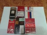 Коллекция сигарет 9, фото №2