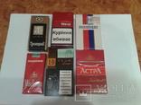 Коллекция сигарет 9, фото №5