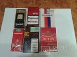 Коллекция сигарет 9, фото №6