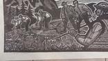 Косарі Верховини З. Кецало 1969р. photo 10