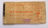 Немецкая чековая книжка 40-е гг. photo 1