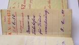 Немецкая чековая книжка 40-е гг. photo 4