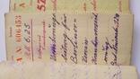 Немецкая чековая книжка 40-е гг. photo 5