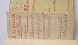 Немецкая чековая книжка 40-е гг. photo 6