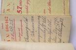 Немецкая чековая книжка 40-е гг. photo 7