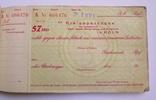 Немецкая чековая книжка 40-е гг. photo 9