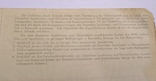 Немецкая чековая книжка 40-е гг. photo 11