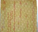 Немецкая чековая книжка 40-е гг. photo 12