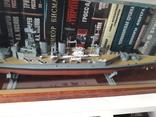 Линейный крейсер HMS Hood (Airfix), 1:600, фото №3
