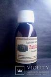 Paraloid B-72 5 % раствор в этилацетате 100 мл ( готов к применению), фото №5