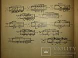 Ноты 1930 год.ф.шопен.полонезы.музыкальный сектор, фото №8
