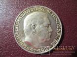 5 марок 1927 года. 80 лет Гинденбургу. Медальный выпуск., фото №2