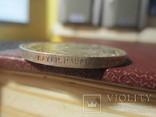 5 марок 1927 года. 80 лет Гинденбургу. Медальный выпуск., фото №5