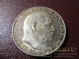 5 марок 1927 года. 80 лет Гинденбургу. Медальный выпуск., фото №6