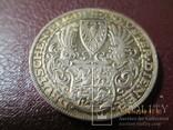 5 марок 1927 года. 80 лет Гинденбургу. Медальный выпуск., фото №7