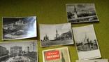 Виды Москвы 1954 год 10 шт., фото №11