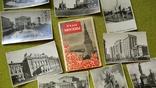 Виды Москвы 1954 год 10 шт., фото №12