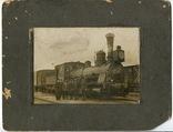 На вокзале г. Ромны. Паровоз. 1913 год., фото №2