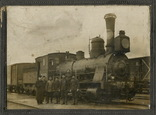 На вокзале г. Ромны. Паровоз. 1913 год., фото №3