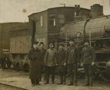 На вокзале г. Ромны. Паровоз. 1913 год., фото №4