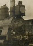 На вокзале г. Ромны. Паровоз. 1913 год., фото №5