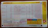 Бланк заполнения лотереи LOTTO 6 aus 49 (Германия - Берлин) 2013 год № 2239716, фото №2