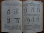 Книга 1909г. для установщиков электрического освещения. С 198 рис., фото №7
