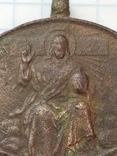 Католицька медаль 12 апостолів., фото №10