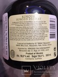Вино. Кокур десертный сурож. 0,5 л. Урожая 2008 г. Для Латвии. photo 3