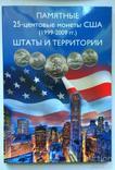 """Альбом для монет """"Штаты и территории США""""для 25 центов КАПСУЛЬНОГО ТИПА, фото №2"""