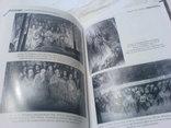 Історії реставрації стінопису Софії Київської, фото №6