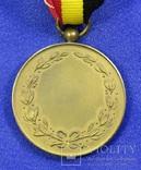 """Медаль """"Королевского общества с/х и ботаники"""" Бельгия (157м), фото №3"""