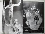 """""""Балет"""" фотоальбом, М.Козловский 1982 год, фото №7"""