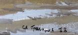 "Пейзаж ""Снег Растаял"" С.Григорьев СССР 1978 (Нар.Худ.), фото №3"